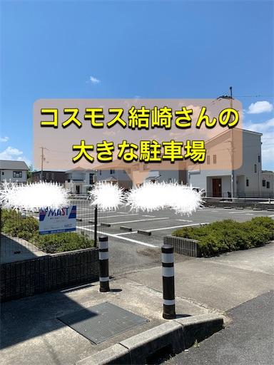 f:id:komachi0410:20200624114920j:image