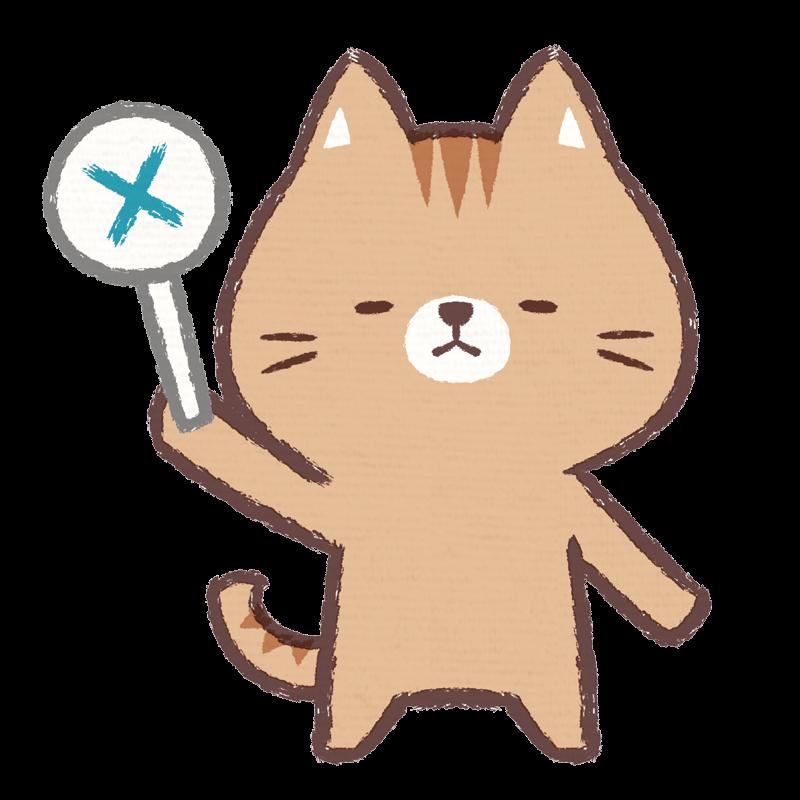 f:id:komachi_emi:20210712170421p:plain
