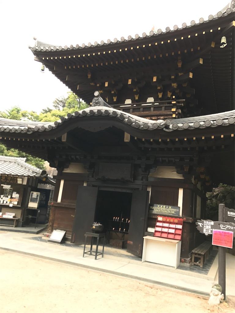 f:id:komachi_h:20170601205012j:image