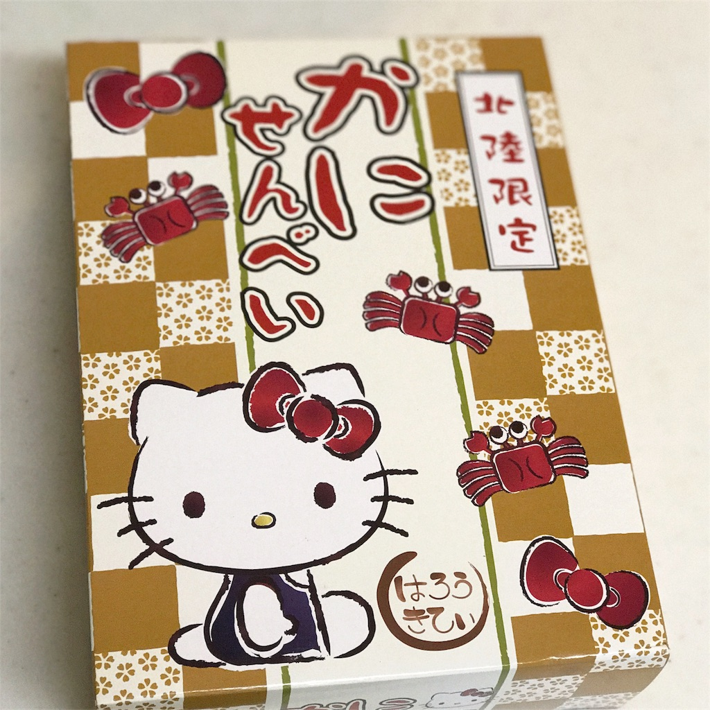 f:id:komachibiyori:20190301172339j:image