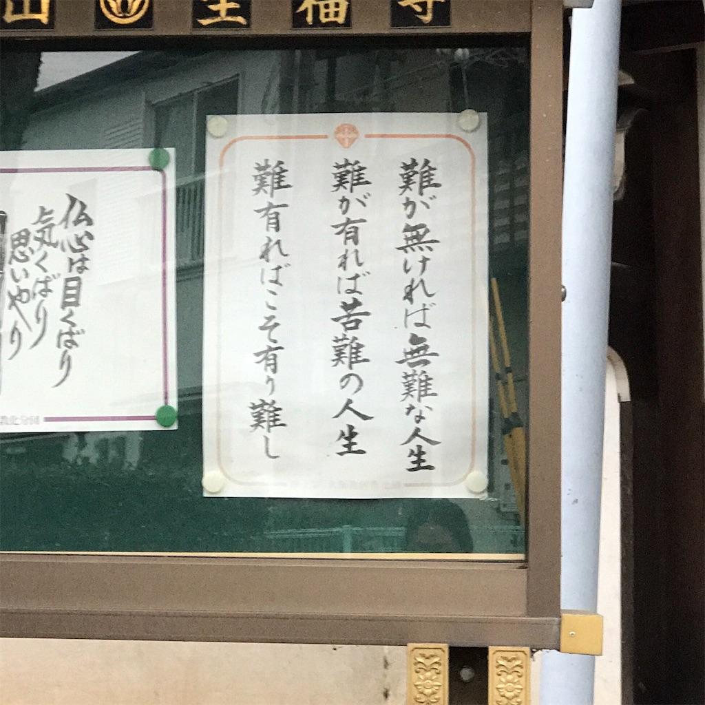 f:id:komachibiyori:20190314141041j:image