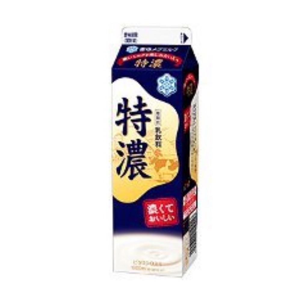 f:id:komachibiyori:20190320170944j:image