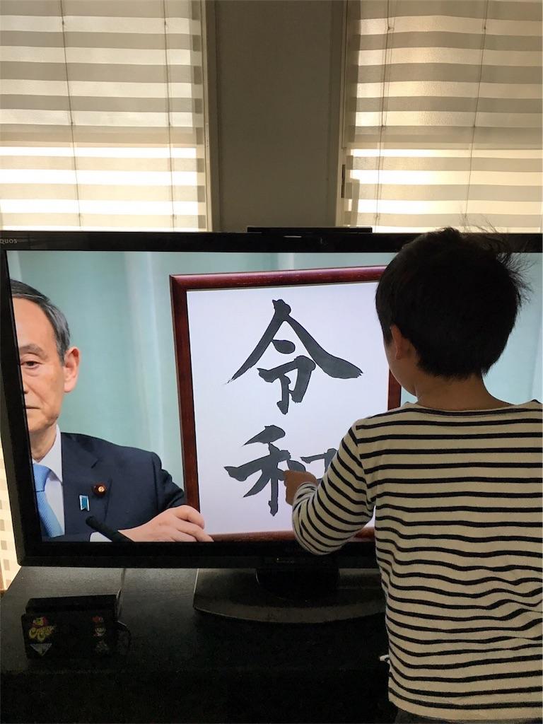 f:id:komachibiyori:20190401221825j:image