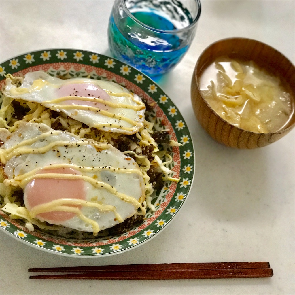 f:id:komachibiyori:20190407155251j:image