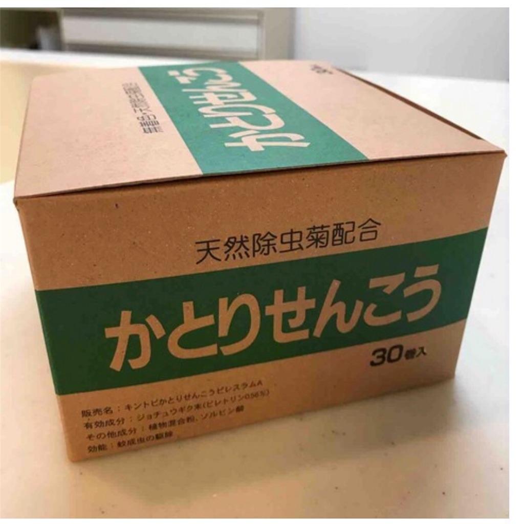 f:id:komachibiyori:20190411131722j:image