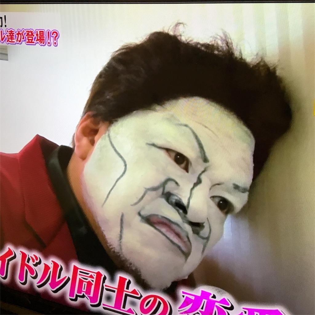f:id:komachibiyori:20190414183800j:image