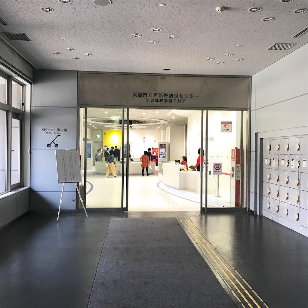 f:id:komachibiyori:20190503134156j:image