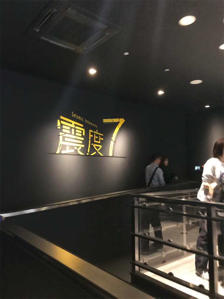 f:id:komachibiyori:20190503134303j:image