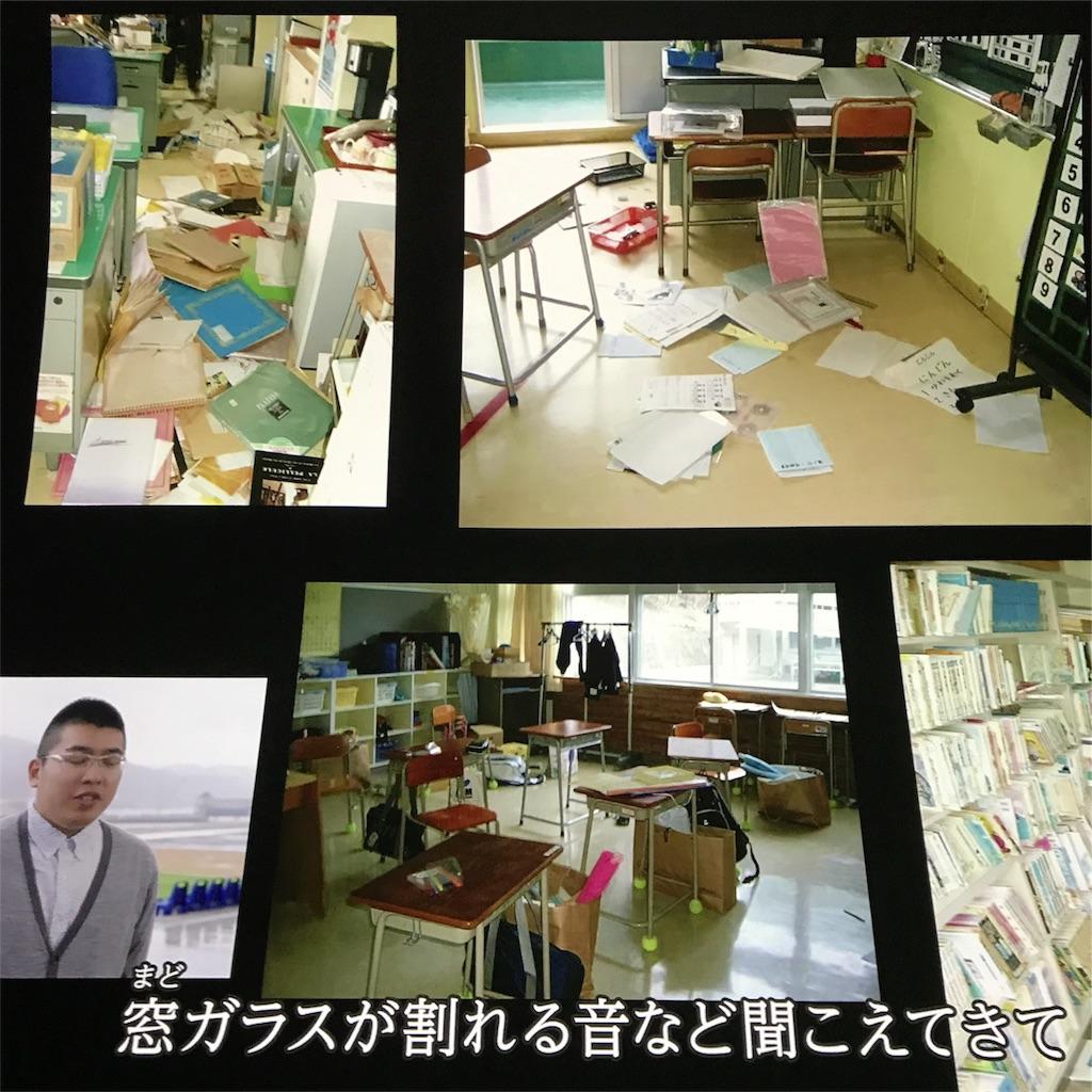 f:id:komachibiyori:20190503134326j:image