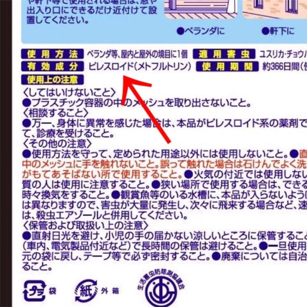 f:id:komachibiyori:20190507233754j:image