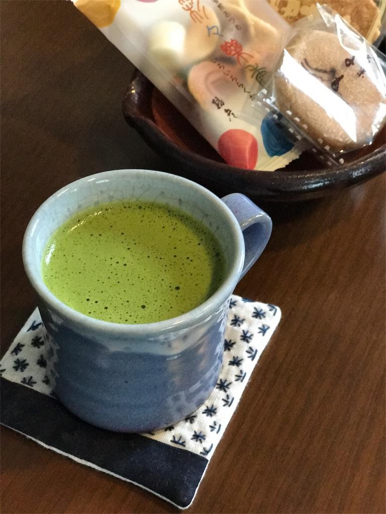 f:id:komachibiyori:20190529233402j:plain