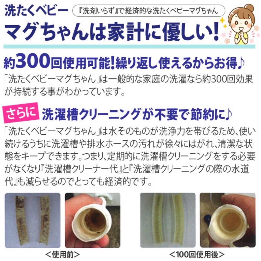 f:id:komachibiyori:20190609174254j:plain