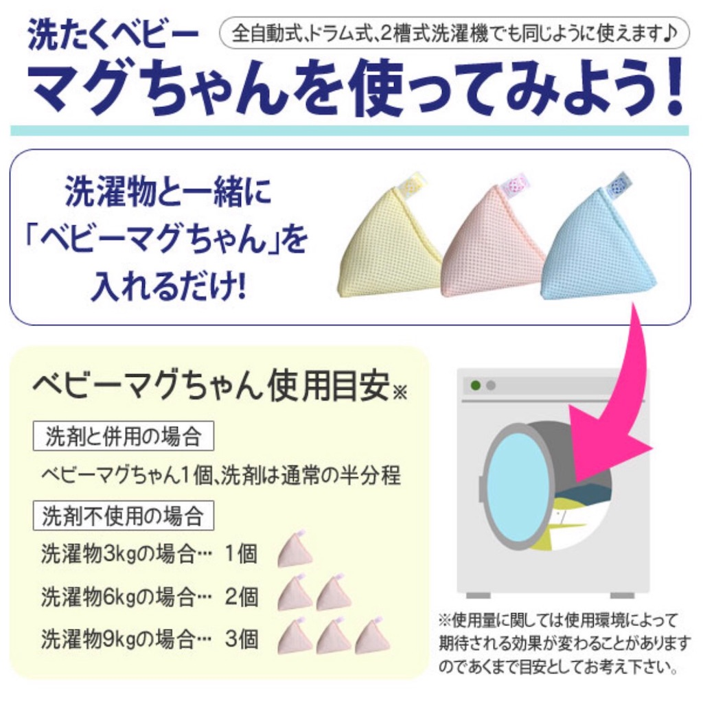 f:id:komachibiyori:20190609174401j:image
