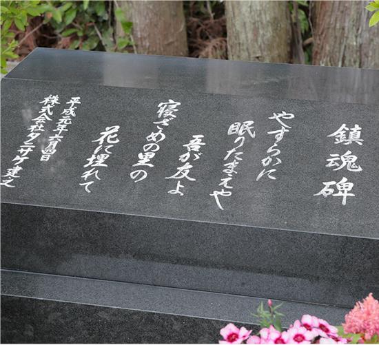 f:id:komachibiyori:20190621141933j:plain