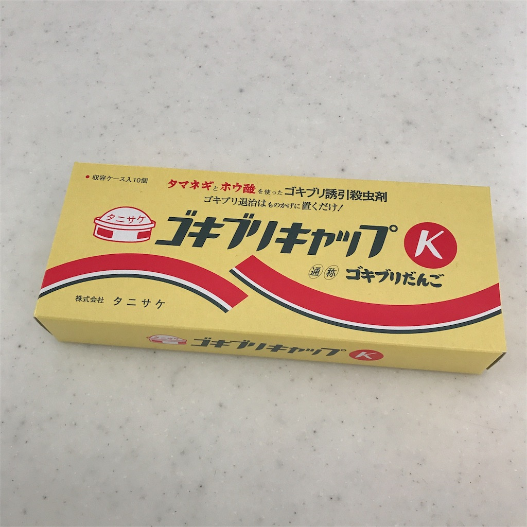 f:id:komachibiyori:20190621145049j:image