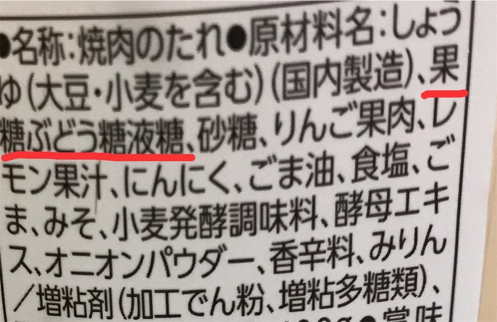 f:id:komachibiyori:20190702183042j:image