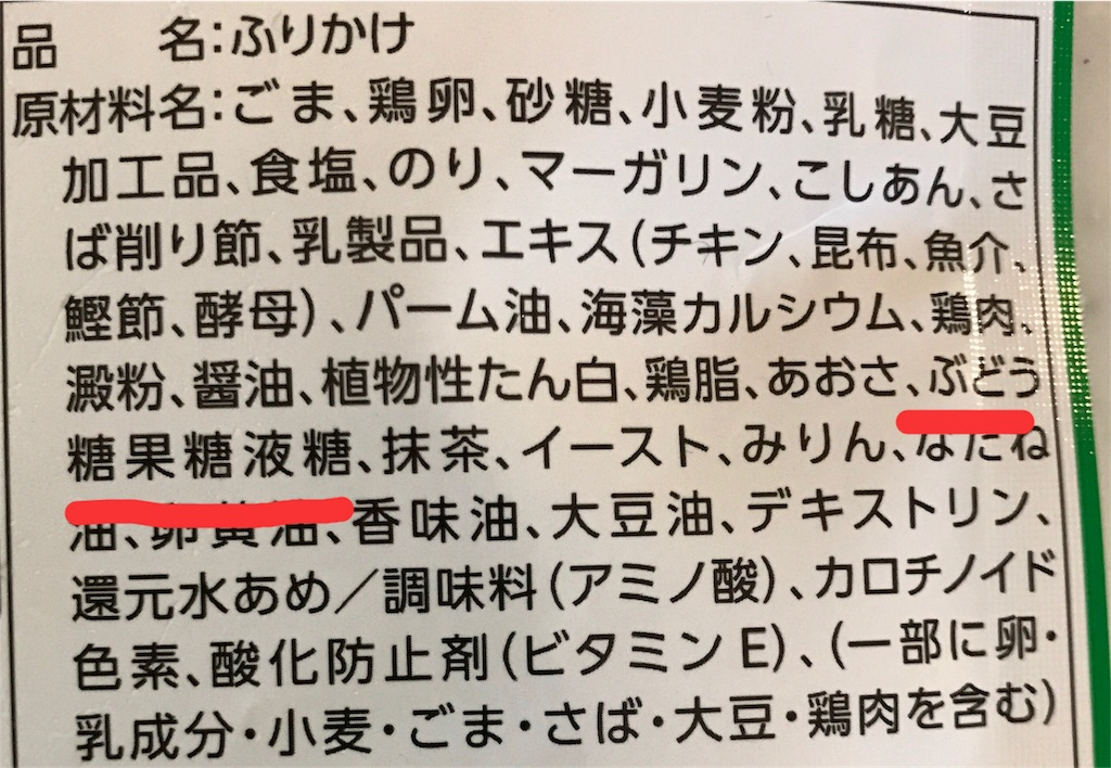 f:id:komachibiyori:20190702183118j:image