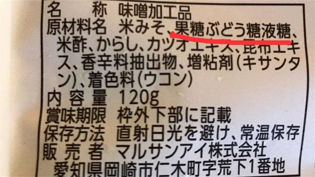 f:id:komachibiyori:20190702183142j:image