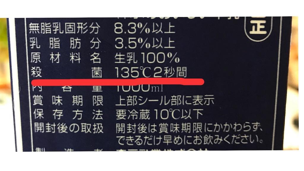 f:id:komachibiyori:20190703002530j:image