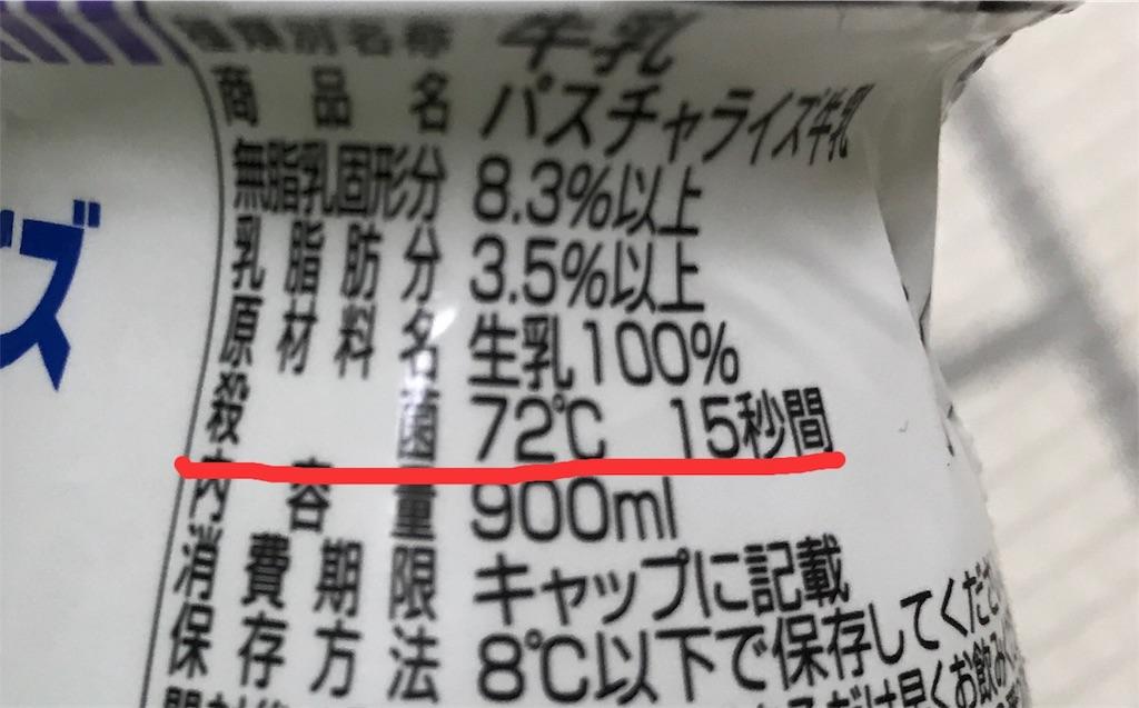f:id:komachibiyori:20190703003040j:image