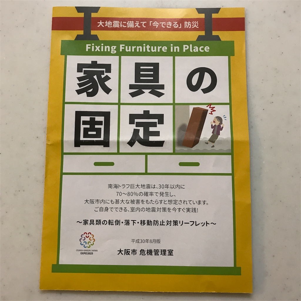 f:id:komachibiyori:20190707002827j:image