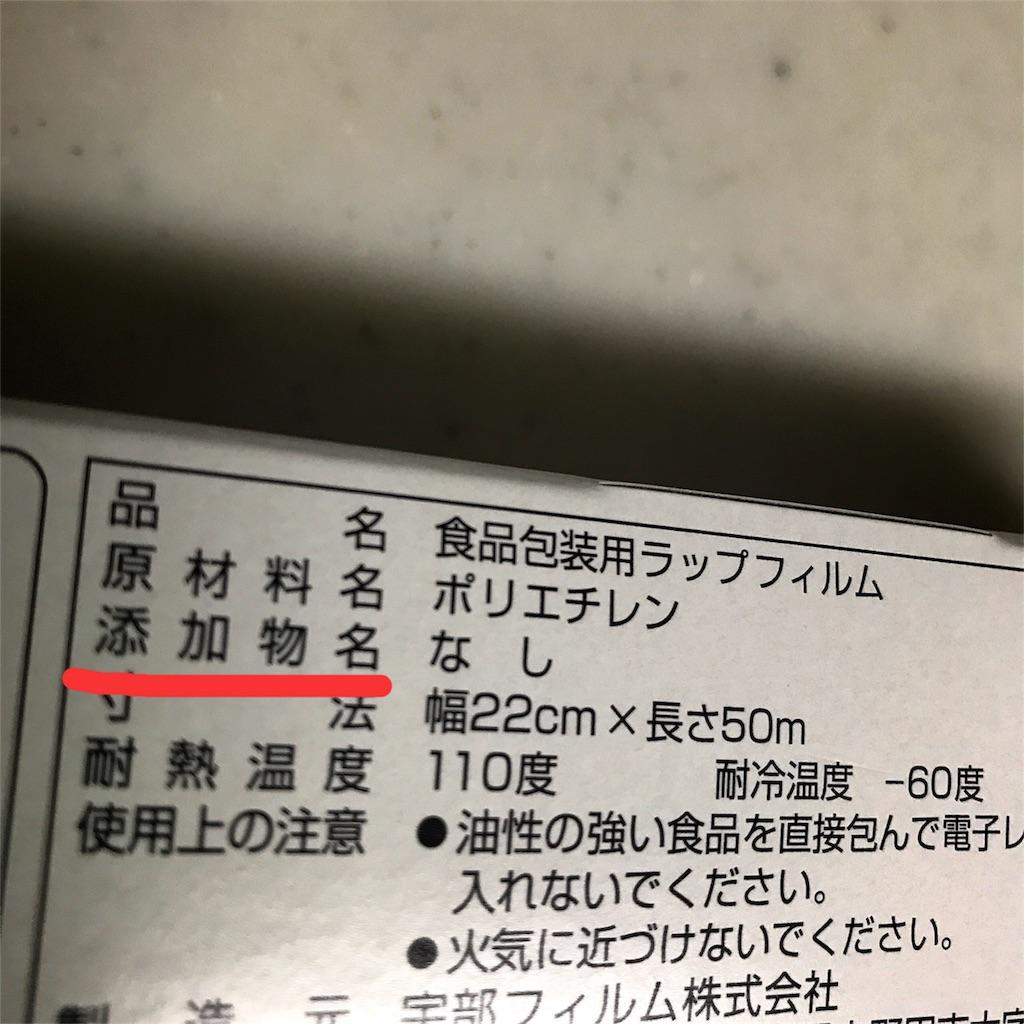 f:id:komachibiyori:20190709003436j:image