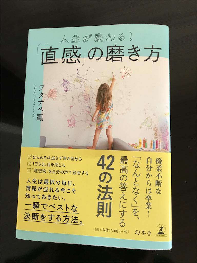 f:id:komachibiyori:20190717154040j:image
