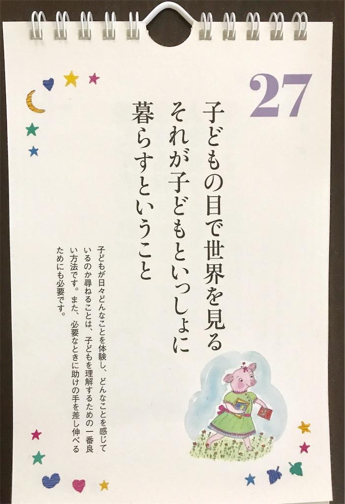 f:id:komachibiyori:20210121213244j:image