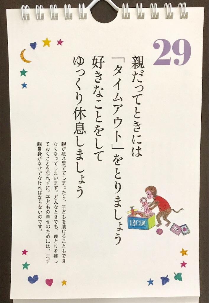 f:id:komachibiyori:20210121213354j:image