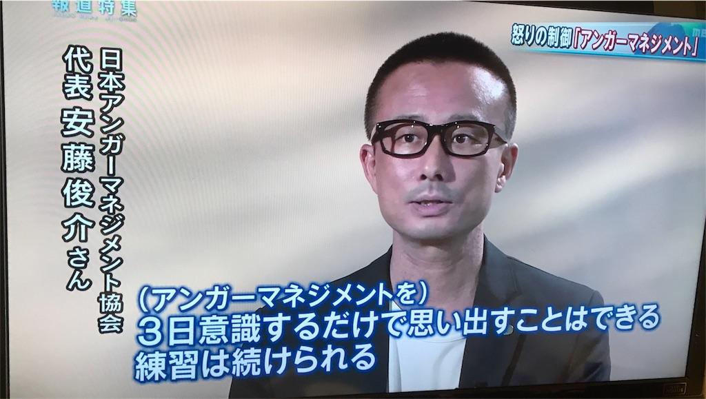 f:id:komachibiyori:20210124162914j:image
