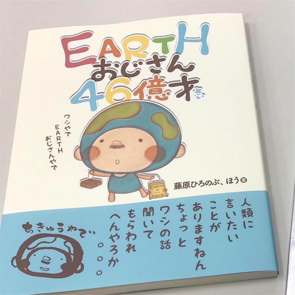 f:id:komachibiyori:20210129235401j:image