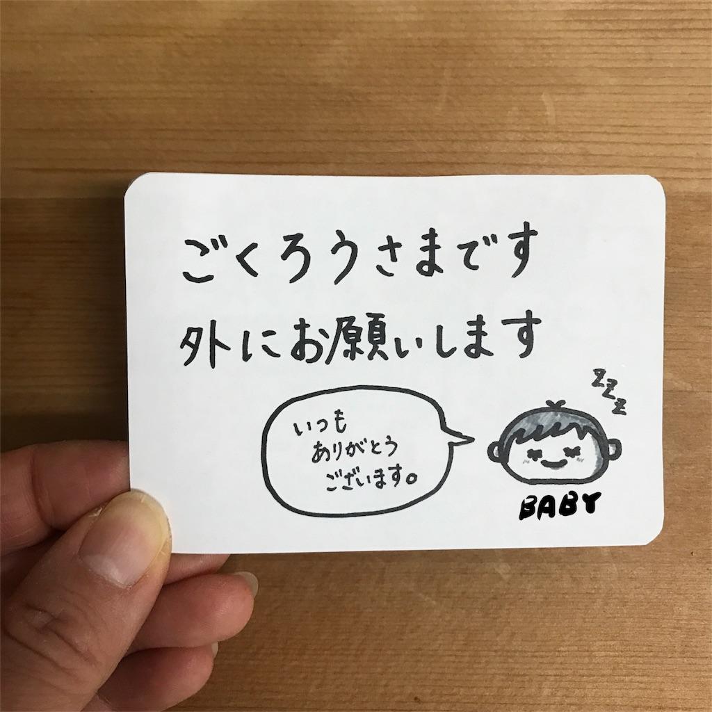 f:id:komachibiyori:20210207172749j:image