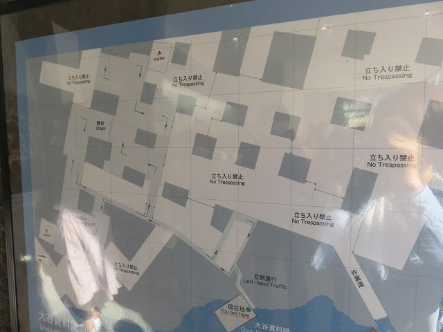 大谷資料館の地下の全体図