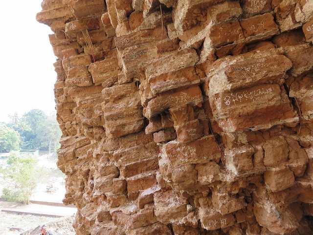 ミングォン・パヤーの壁