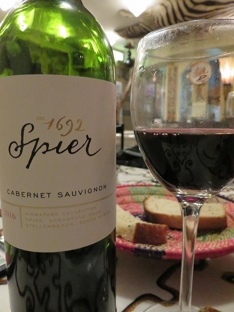 中目黒のエチオピア料理店「クイーン・シーバ」で飲んだ南アフリカの赤ワイン「spier」