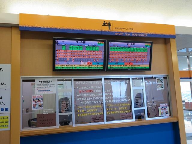 三国競艇場3階の指定席切符売り場