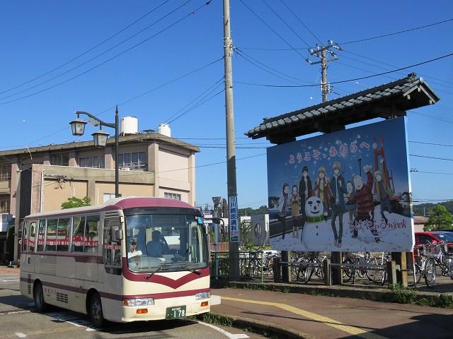 JR芦原温泉駅前発三国競艇場行きのバス