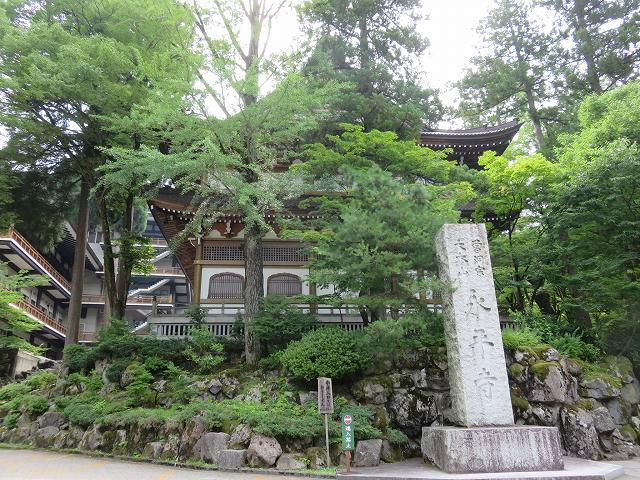 福井県永平寺の入り口