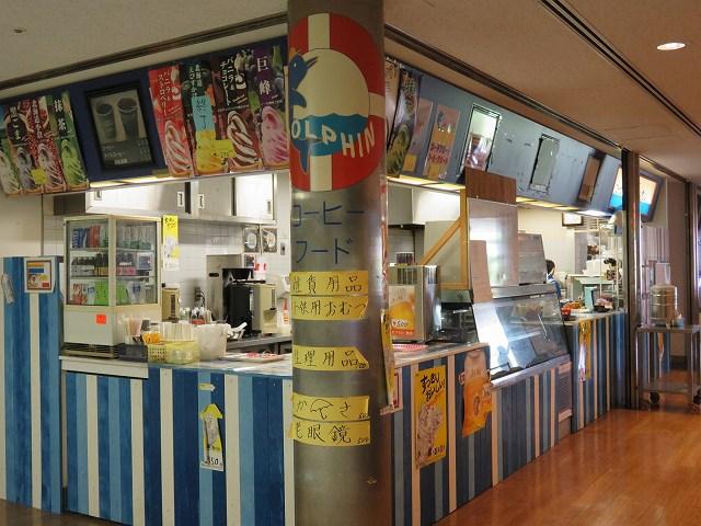 戸田競艇場2階売店「ドルフィン」