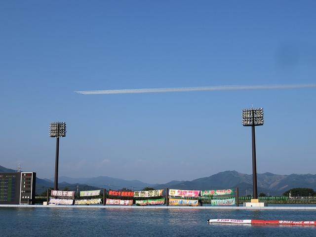 桐生競艇場から見たブルーインパルス