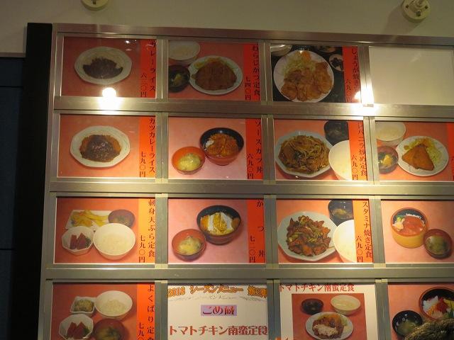 桐生競艇場「こめ蔵」
