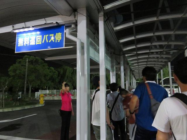 桐生競艇場無料バス乗り場