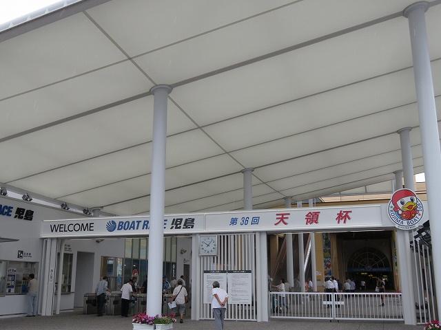 児島競艇場の入り口