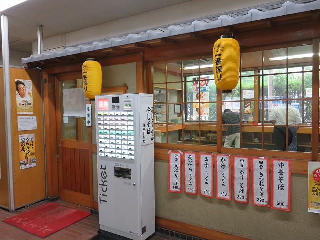 児島競艇場1階の食堂