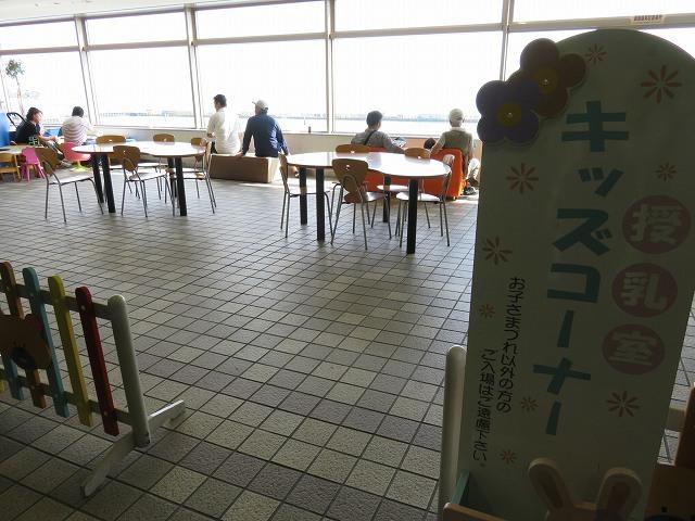 びわこ競艇場3階のキッズコーナー