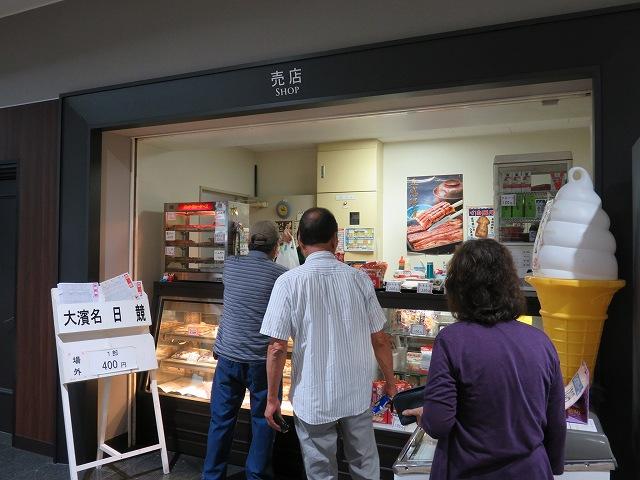 浜名湖競艇場ロイヤルルームの売店