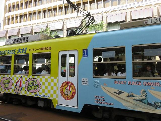 長崎市内を走る路面電車の、競艇の広告が描かれた車両