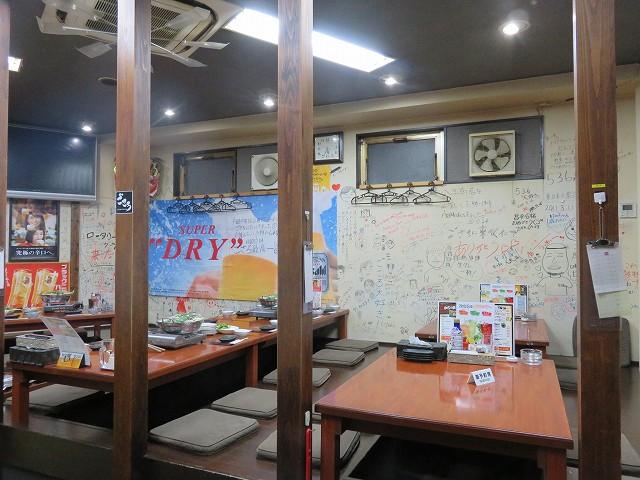 戸田公園駅近くの居酒屋「ごさろ」の店内
