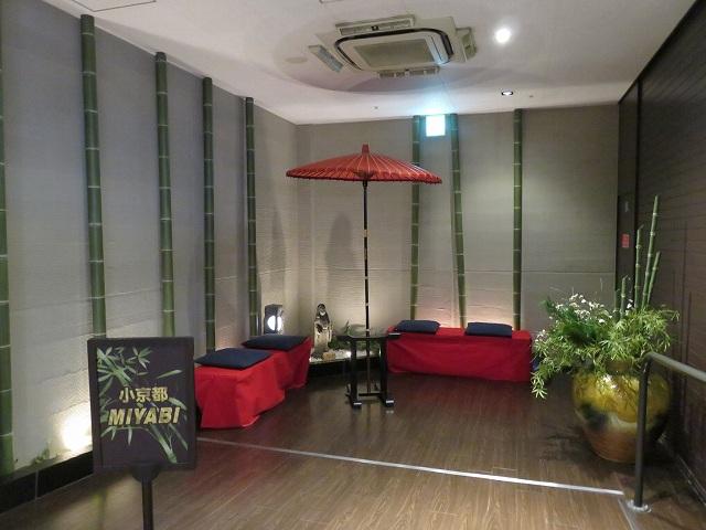 江戸川競艇場の指定席MIYABIのホール内にある「小京都」