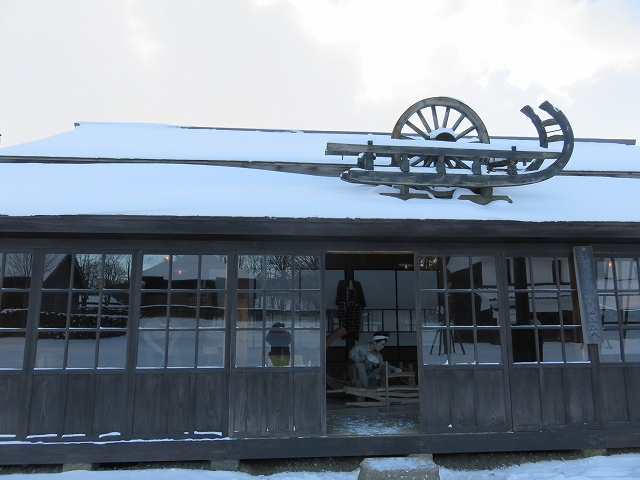 北海道開拓の村の旧藤原車橇製作所